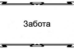 KXjV_YIlgFE