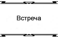 tulOSdw56Ec