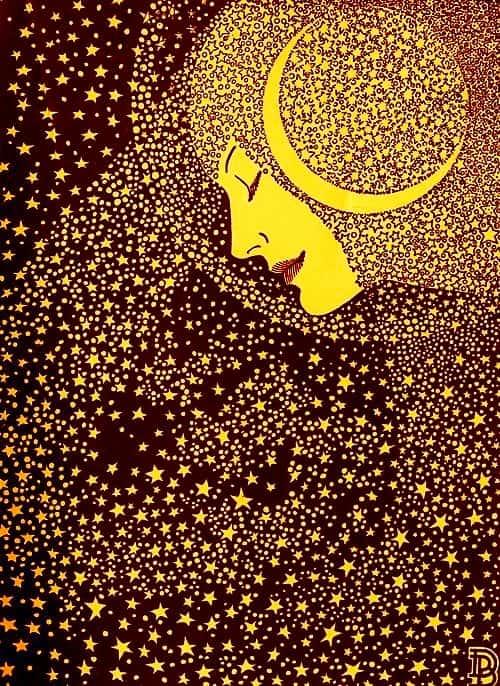 соединение солнце луна