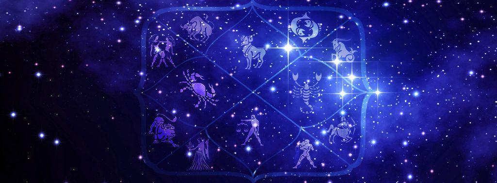 значения домов гороскопа