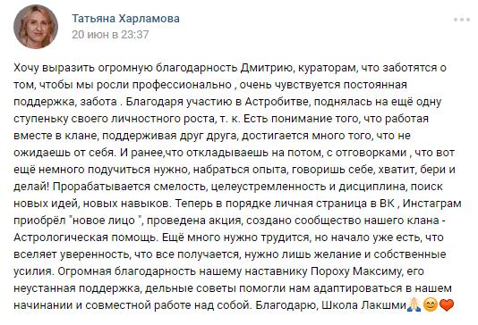астробитва