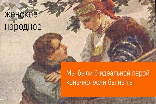 как поддержать мужчину
