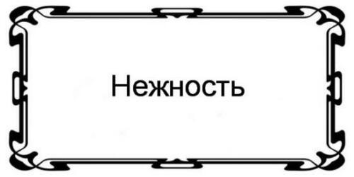 DGtLosdMot4
