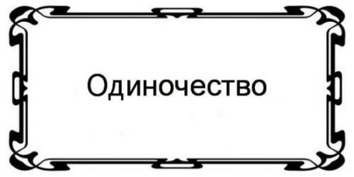 mlKtylytqsk